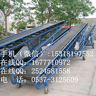 移动式装车皮带输送机 生产皮带输送机厂家y8