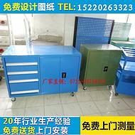 不锈钢工具柜批发|工具柜报价|工具柜系列