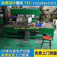 云浮模具修模桌-横岗不锈钢钳工台-福田模具桌