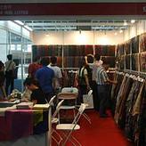 第十五届上海皮革展览会