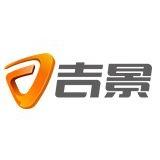 深圳市晟捷科技有限公司