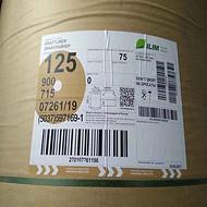 进口牛卡纸 日本牛皮纸 五金电子包装纸 进口纸袋纸