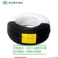 电焊机电缆,YH焊把线,电焊把线,郑州三厂国标质保现货