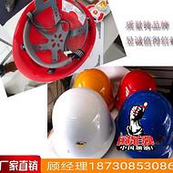 厂家制造玻璃钢安全帽昱诚牌工地安全玻璃钢安全帽