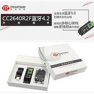 CC2640R2 SDK开发工具套件