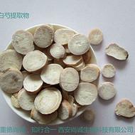 葛根提取物40-80%葛根黄酮/10-98%葛根素