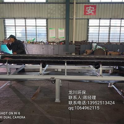 扬州皮带输送机定制