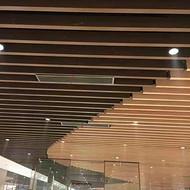 餐厅仿木纹铝方通