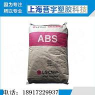 上海ABS/LG化学/AF-305 高流动 本色阻燃V0级ABS塑胶原料