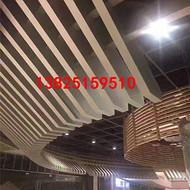 铝板造型铝方通厂家