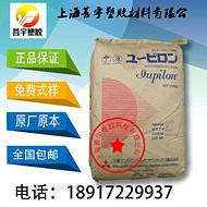原料现货供应,江浙沪地区,PC日本三菱工程 7025G30 PC塑料