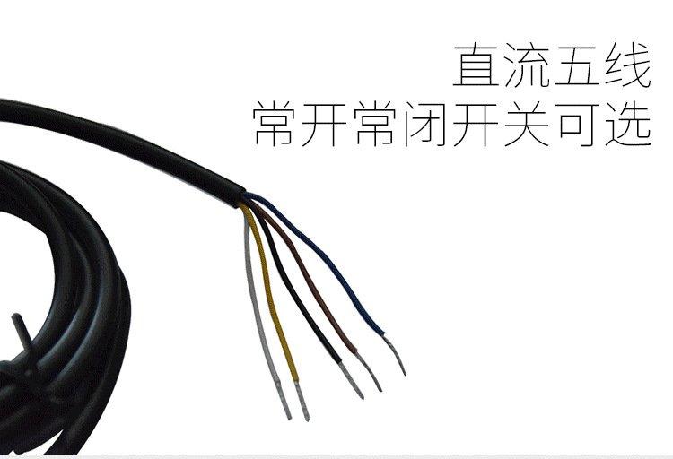 北京洗车机红外线感应开关漫反射1-5米距离可调