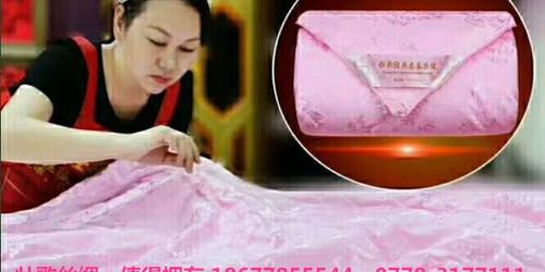 可水洗桑蚕丝被、桑蚕丝服饰、桑蚕丝丝巾、蚕丝饰品及桑蚕丝供应