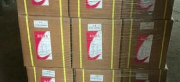 维生素C生产厂家/维生素C厂家价格