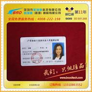 黑龙江医院健康证卡制作/健康证卡设计印刷价格