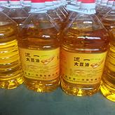 河南省迪一油脂有限公司食用大豆油