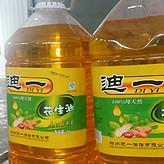 河南省迪一油脂有限公司食用花生油