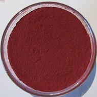 厂家供应   小叶榕浸膏粉 0.1%  小货可包邮   植物提取天然健康