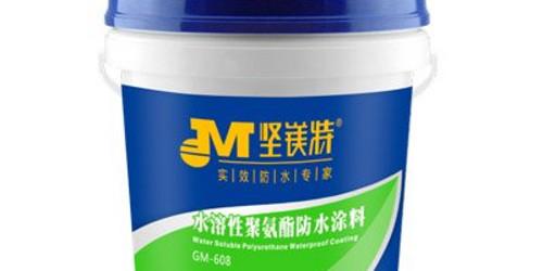 坚镁特防水涂料代理怎么做,防水十大品牌坚镁特招商