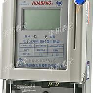 预付费电能表常见问题及处理 、华邦电力
