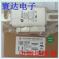 西安熔断器RS306 01 T5Z 200A低压高分断熔断器