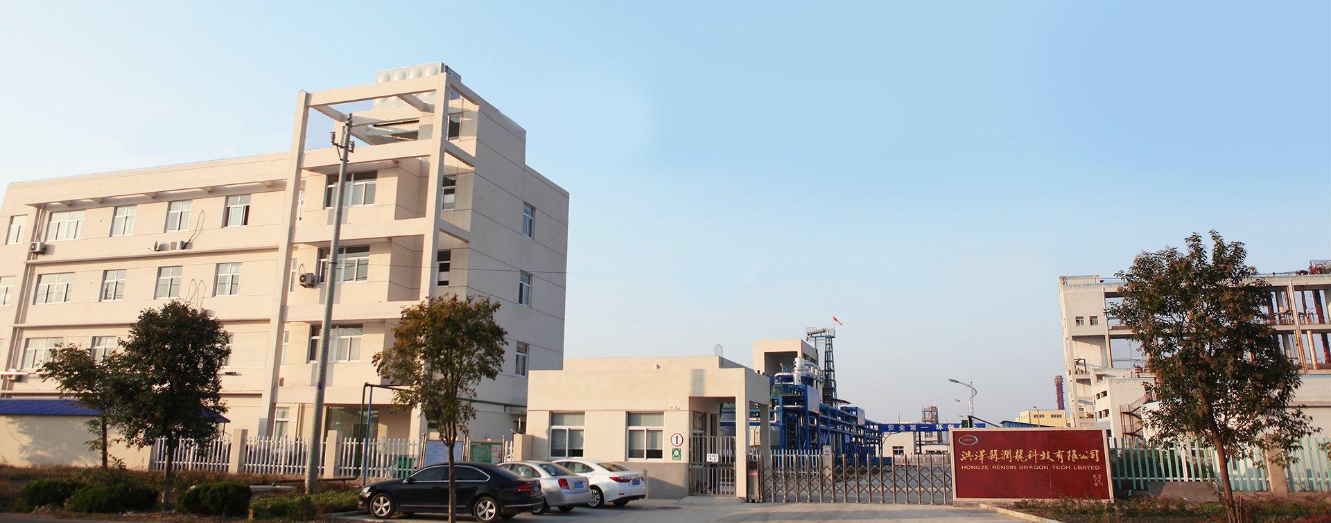 公司厂区照片 (16)