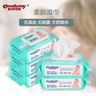 给宝宝更多呵护聪明伶俐柔肤婴儿湿巾温和健康居家必备