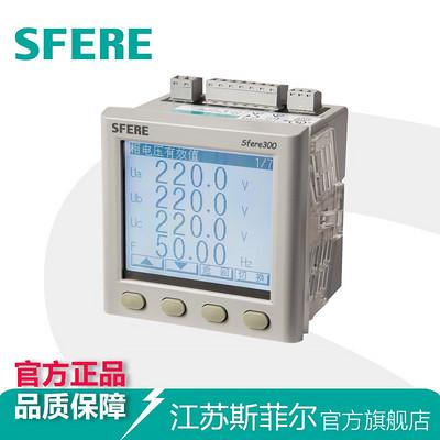 sfere300多功能LCD液晶显示电能质量监测仪表斯菲尔电气厂家直销