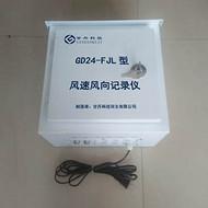 风速风向记录仪 风力测量装置 风速风向监测仪 风力风向检测仪