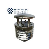 超声波四参数传感器 风速、风向、温度、湿度变送器