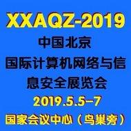 2020深圳光学光电子材料与应用展览会