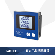 领菲智能电力仪表LNF36三相电流表江苏斯菲尔厂家直销