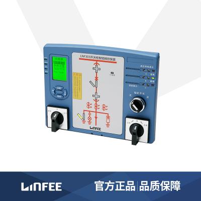 高压液晶显示智能操控装置LNF301领菲LINFEE江苏斯菲尔厂家直销