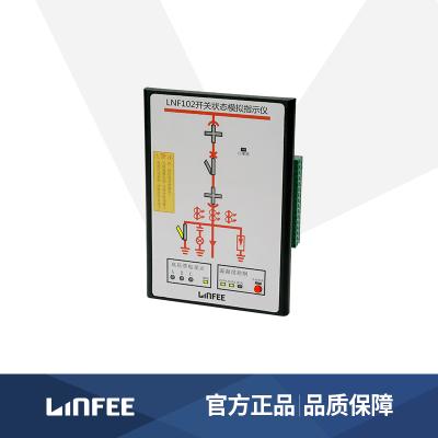 高压液晶显示智能操控装置LNF102领菲LINFEE江苏斯菲尔厂家直销