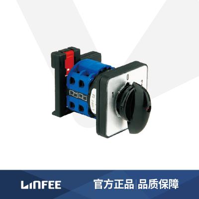 LINFEE灵活可靠**转换开关LW36-D领菲品牌江苏斯菲尔厂家直销