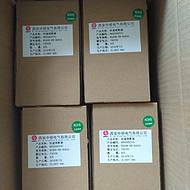 西安熔断器RS308 HB 4G63A低压熔断器现货供应