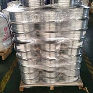 供应热喷涂材料铝丝、厂家优质99.6纯铝丝、电子陶瓷1060铝丝