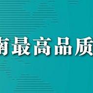 2019中国广州环博会