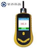 GD13-C4H8O2乙酸乙酯气体检测仪泵吸式气体报警仪生产厂家使用说明价格