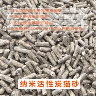 乐瑞纳米活性炭猫砂 招代理、经销,OEM,贴牌、定制产品