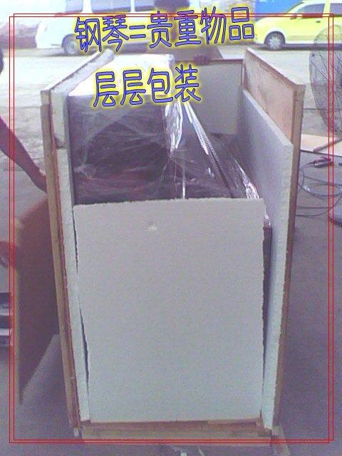 洗地机接线电路板