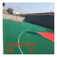 贵州悬浮地板足球场悬浮地板拼装