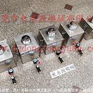 冲床喷油机,喷油量可以调节喷油机,省油的  选东永源专业