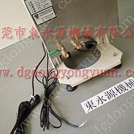 电机冲片自动涂油机,冲床自动化喷油设备,省油的  找东永源专业