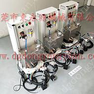 冲床自动喷油装置,油压机拉深产品喷涂油机,调节**的  找东永源专业