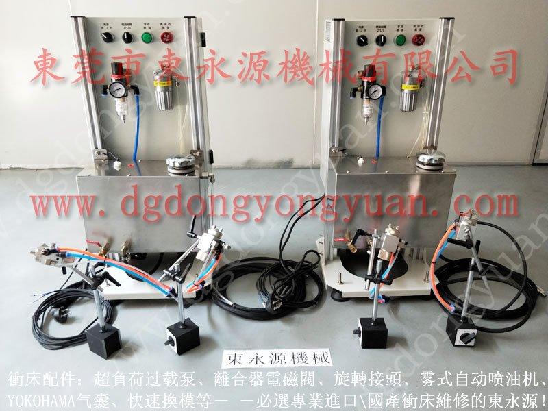 冲床自动喷油装置,自动喷油润滑设备,可微量调的  选东永源专业