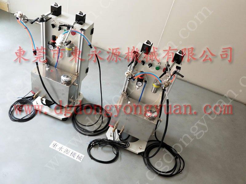 拉伸冲压自动喷油机,方向可调喷油装置,节省油品的  找东永源专业