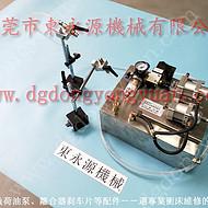 冲床自动喷油装置,金属板冲压加喷涂油设备,自动化的  当然东永源专业