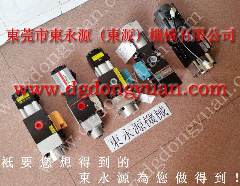 惠州 冲床增压泵维修,PH1671-HA 选东永源