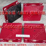 吸塑托盘冲床减振垫,隔震效果明显的 冲床减震垫 找东永源